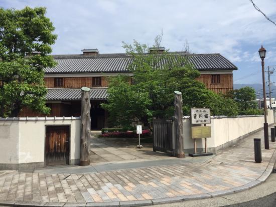 Sawa no Tsuru  Museum