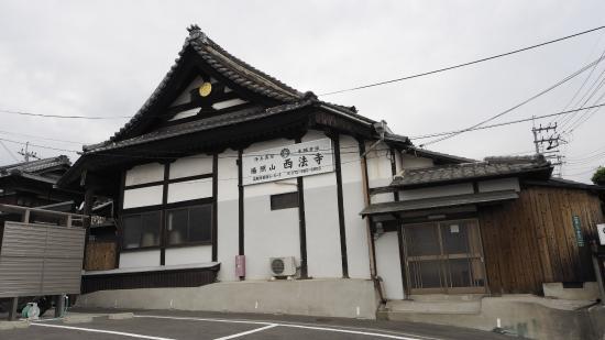 Saiho-ji Temple