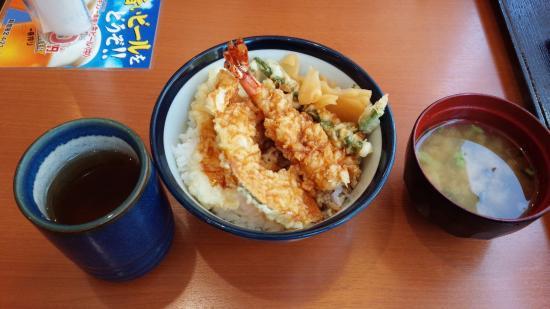 Tendon Tenya Kokura Uomachi