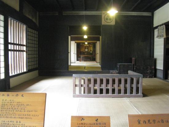 Former Kasuyatei