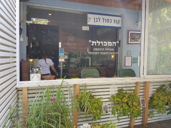 Ramat Gan, Israel: Hamakolet