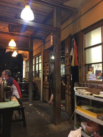 Isaki Japanese Restaurant