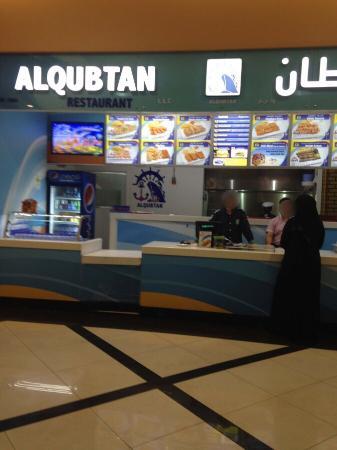 Al Qubtan