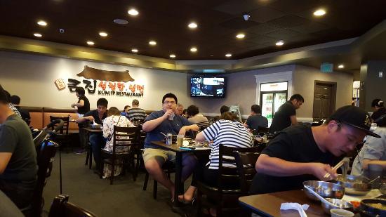Photo of Asian Restaurant Kunjip at 1066 Kiely Blvd, Santa Clara, CA 95051, United States