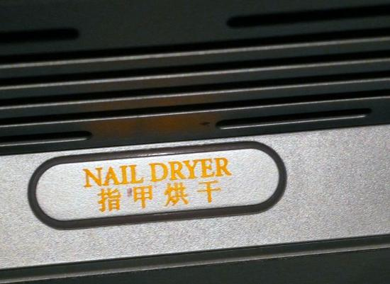 The Peninsula Shanghai: They even think of a nail dryer