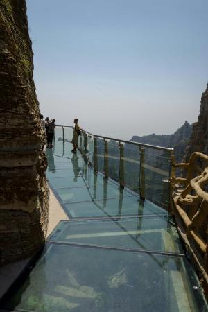 Baoding, China: Baishi Mountain Sky Walk