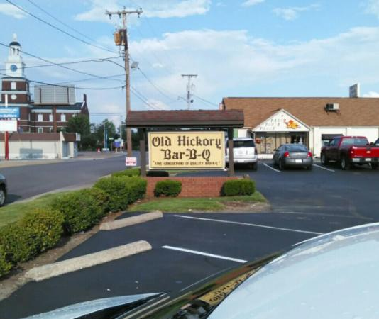 Owensboro, KY: Old Hickory Pit Bar-B-Q