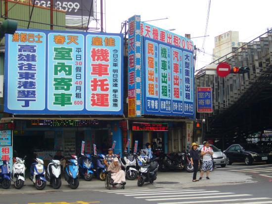 Pingtung Photo