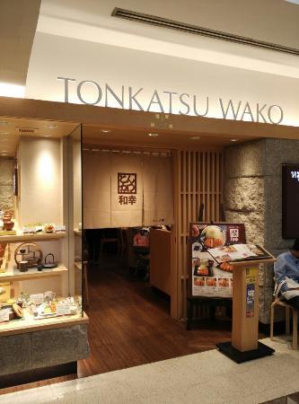 Tonkatsu Wako