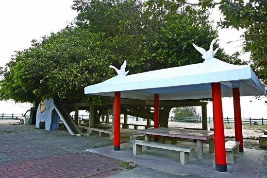 Xingshan Park