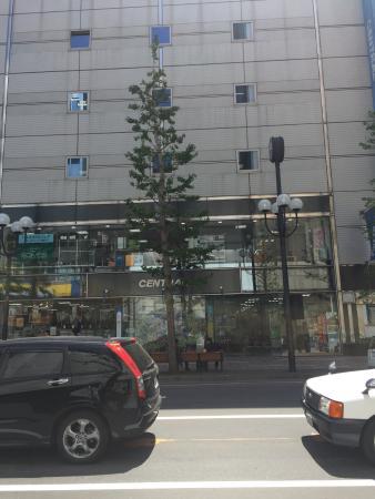 Daimaru Fujii Central