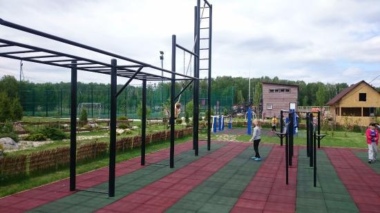 Sosnovskiy District, Russland: Воркаут