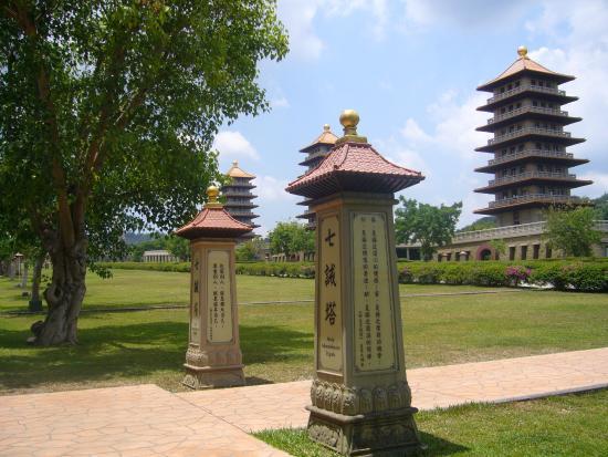 Foto de Fo Guang Shan Buddha Museum