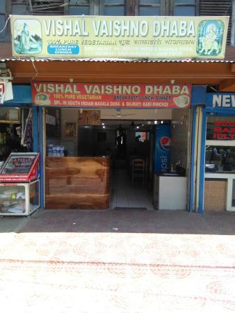 Vishal Vaishno Dhaba