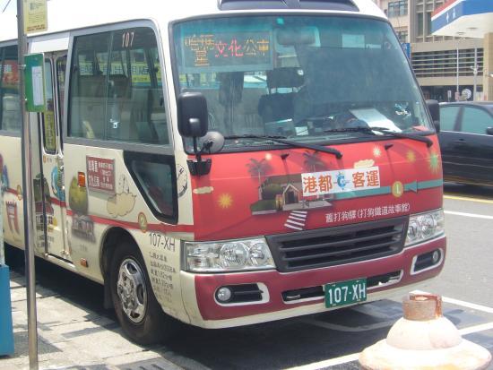 Foto de Kaohsiung