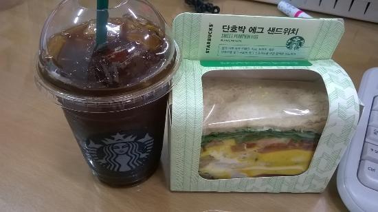 Starbucks Bangbae