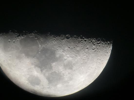 Planetario Maria Reiche