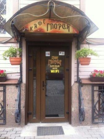 Viipurin Ravintolat