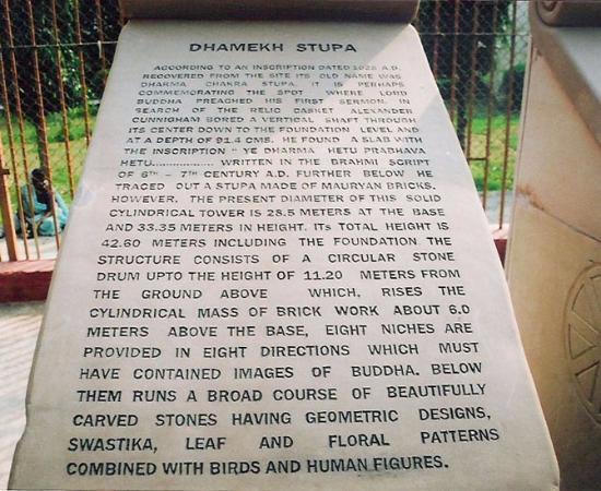 Dhamek Stupa: Information
