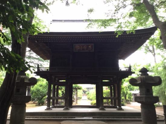 Takufuji Temple