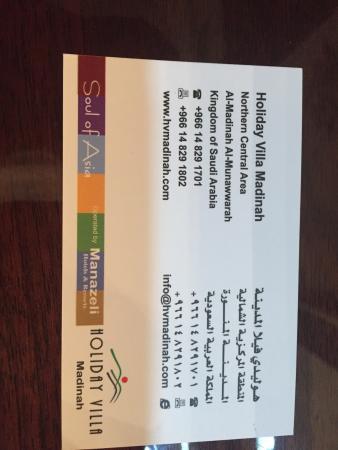 Holiday Villa Madinah: photo0.jpg