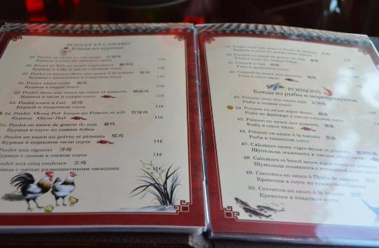 Savonia ruokalista