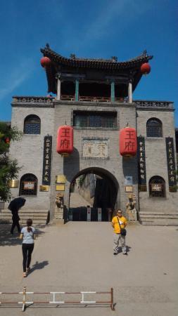 Lingshi County 사진