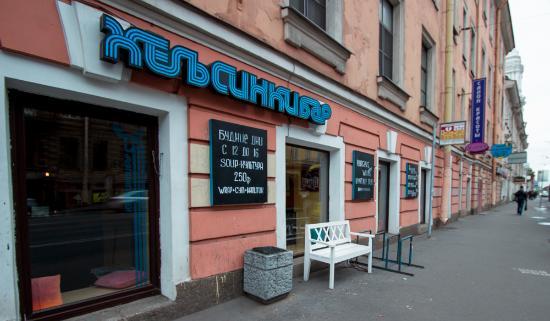 Helsinkibar