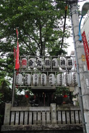 Kanemaru Inari Shrine