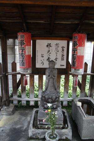 Nissoji Temple