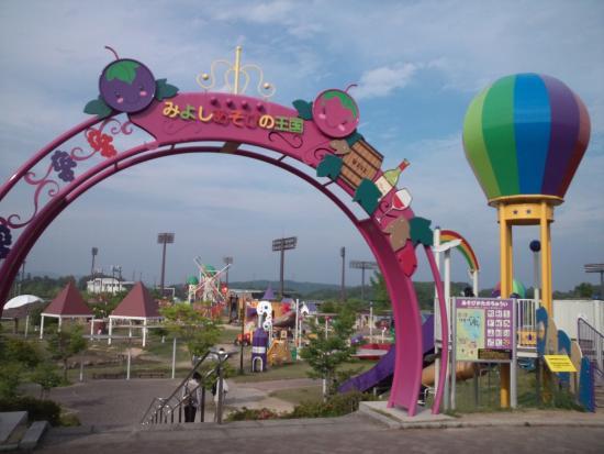 MIyoshi Sports Park Asobi no Okoku