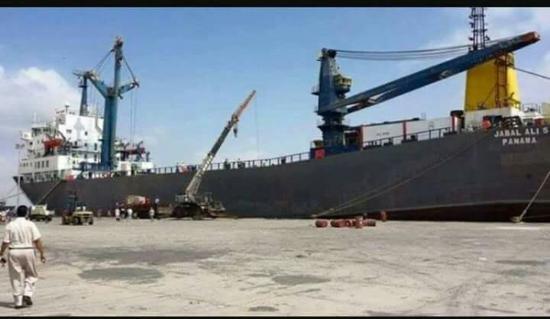 Aden, Yemen: Asla'a