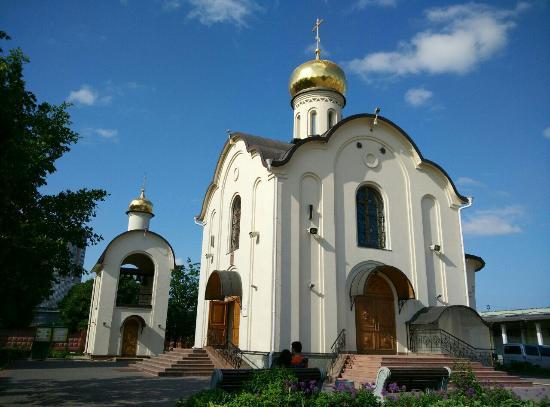 Church of St. Nicholas the Wonderworker
