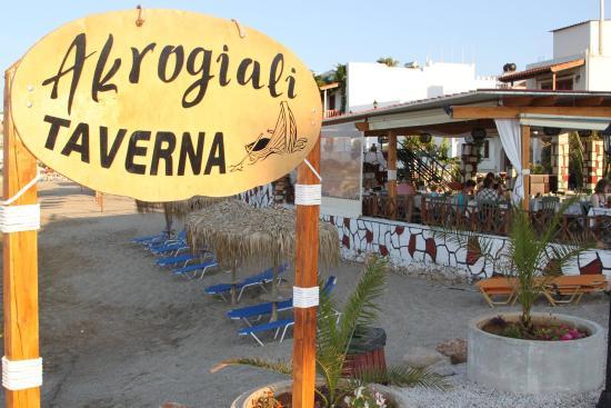 Akrogiali Taverna