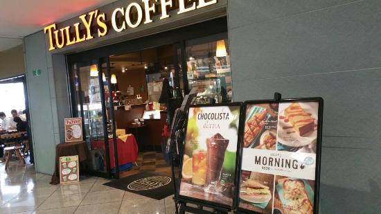 Tully's Coffee, Atre Meguro
