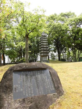 Satkai City Japanese Tea Room: 旧浄土寺九重塔(国重文)