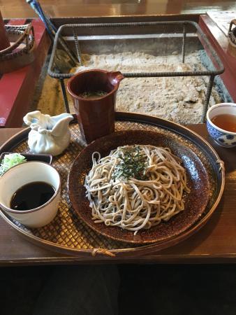Saikei-An