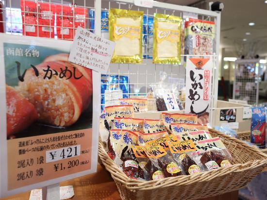 Hotel Hakodate Royal: 売店