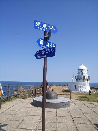 Rokkozaki Lighthouse