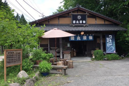 Tokumaru Tsukemono