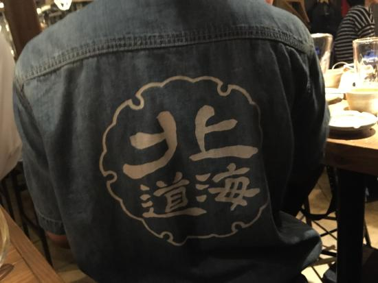 北海道塚田衣装