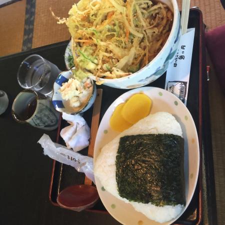 Kuji, Japón: photo0.jpg
