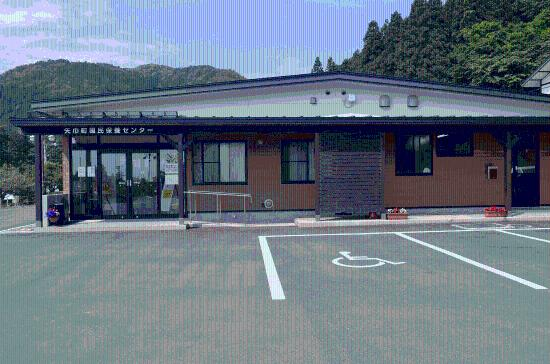 Yahabacho Kokumin Hoyo Center