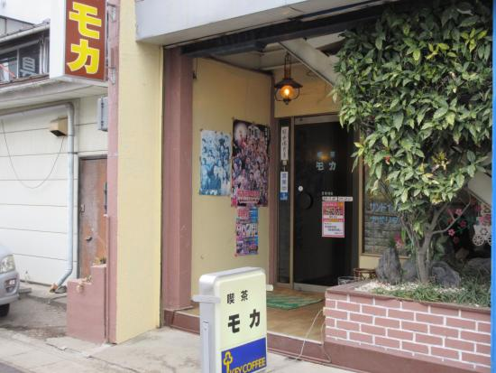 Kuji, Japonia: お店外観。昔ながらの喫茶店っぽい。