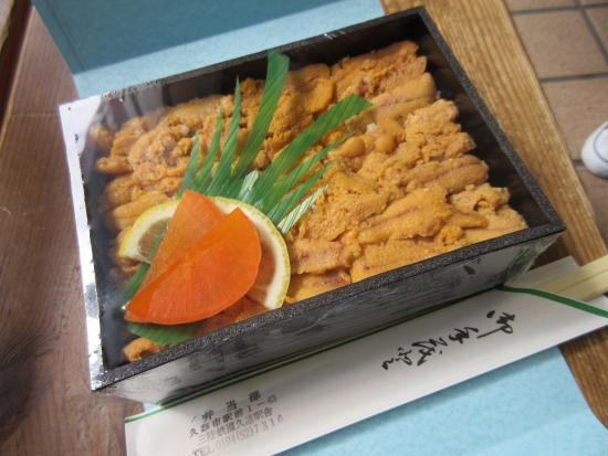 Kuji, Japonia: うにいっぱいのお弁当。