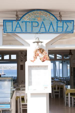 Patralis Fish Tavern
