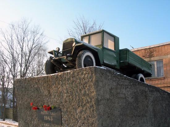 Monument Veteran 1943