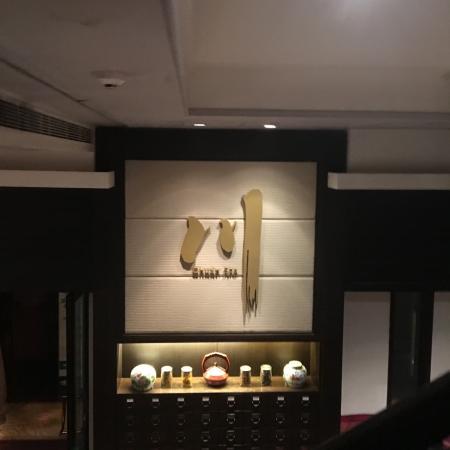 Chuan Spa: Reception area