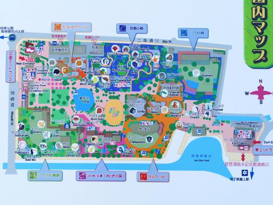Map of the zoo Picture of Kyoto Municipal Zoo Kyoto TripAdvisor