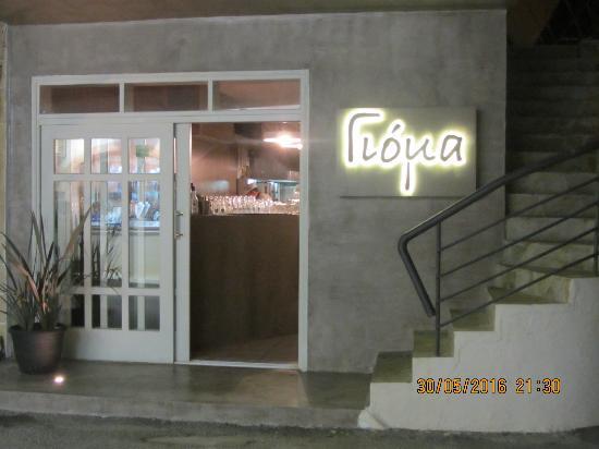 Gioma Taverna: NEW LOOK